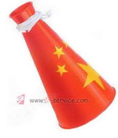 Wuwuzela szeroka